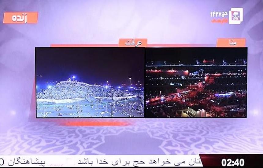 2016-saluran-televisi-berbahasa-farsi