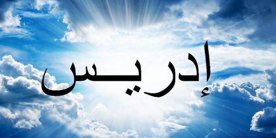 Kisah Nabi Idris, Merasakan Sakitnya Kematian hingga Melihat Surga dan Neraka