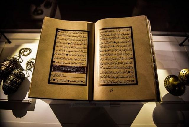Arti Bacaan Lakum Dinukum Waliyadin, Prinsip Bagi Umat Muslim
