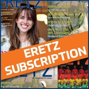 ERETZ Subscription