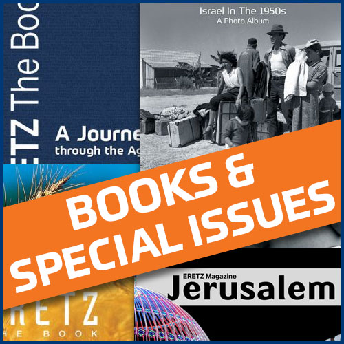 Books & Special Issues