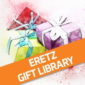 ERETZ GIFT LIBRARY