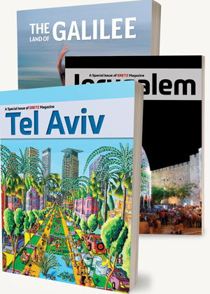 Israel Series