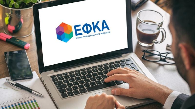 EFKA-KATHIGITES-min.jpg?fit=800%2C447&ssl=1