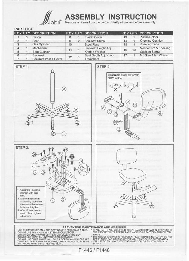 ergonomic chair cushion desk cb2 jobri f1446 betterposture jazzy kneeling