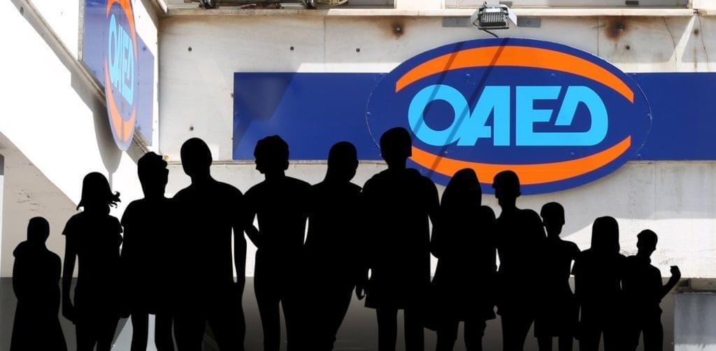 2 προγράμματα επιδότησης της εργασίας του ΟΑΕΔ -11.500 νέες θέσεις για άνεργους νέους έως 29 ετών με επιχορήγηση 75%