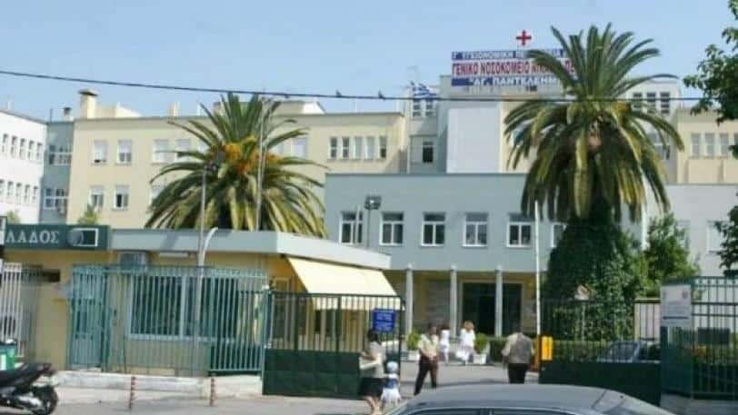 Σε κινητοποιήσεις οι εργαζόμενοι του Κρατικού Νίκαιας