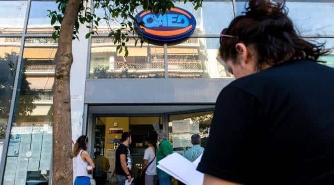 ΟΑΕΔ: Μέχρι πότε υποβάλλονται αιτήσεις για το εποχικό επίδομα – Ποιοι είναι οι δικαιούχοι