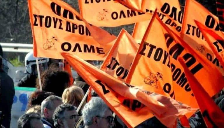 Απεργία στις 15/10 σε Γυμνάσια και Λύκεια ανακοίνωσε η ΟΛΜΕ
