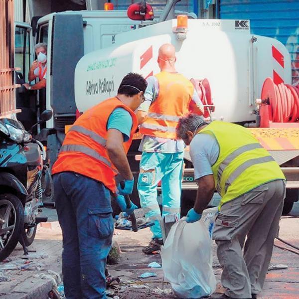 Αναγκαίος ο εμβολιασμός των εργατών καθαριότητας των δήμων