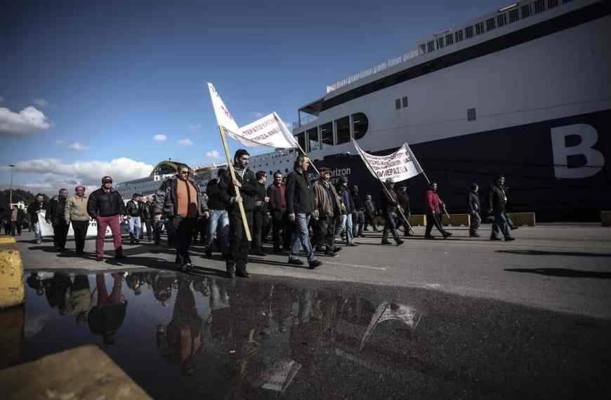Συνεχίζεται η απεργία των ναυτεργατών και την Πέμπτη
