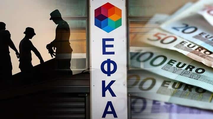 ΕΦΚΑ: «Εξαφάνισε» 32 χρόνια εργασίας -Εμφάνισε ένσημα μόλις μίας 4ετίας
