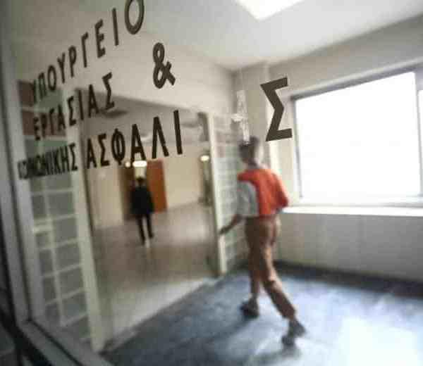 ΕΦΚΑ: Βουτιά 28,5% στα έσοδα από εισπράξεις μισθωτών του ιδιωτικού τομέα
