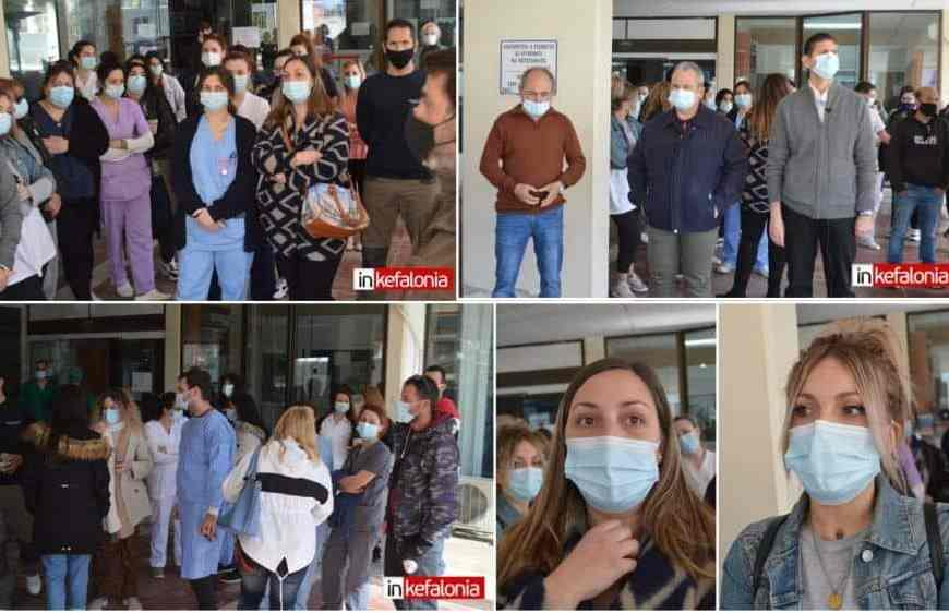 Σε απόγνωση οι επικουρικοί του ΓΝ Κεφαλονιάς! απλήρωτοι για μήνες (εικόνες + video)