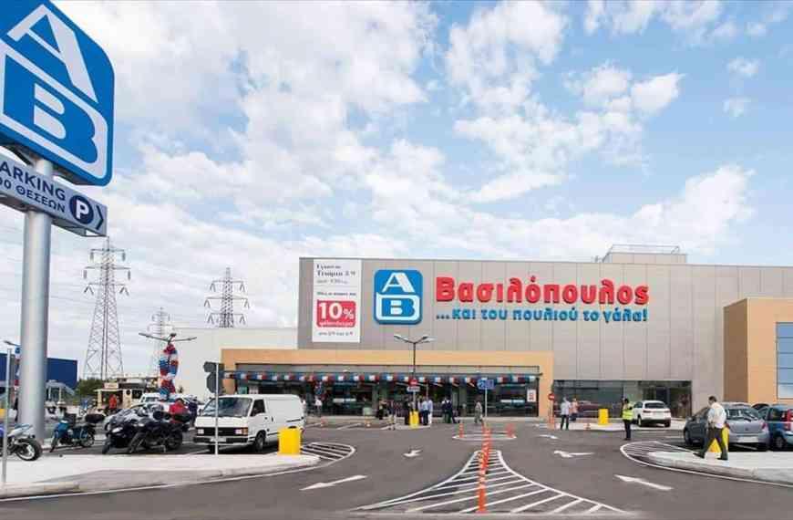 ΑΒ Βασιλόπουλος: Προχωρά σε μαζικές απολύσεις