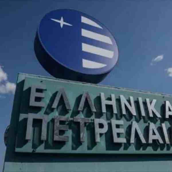 Δελτίο τύπου σωματείων ομίλου ΕΛΠΕ: Αλλαγή του Καταστατικού της Εταιρείας/ Απεμπόληση των δικαιωμάτων του Ελληνικού Δημοσίου