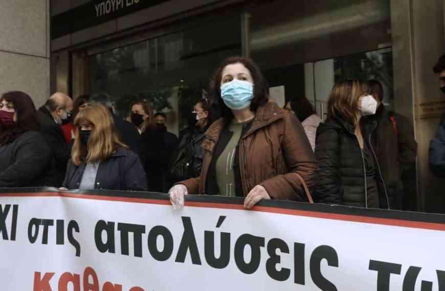 Χ. Σταϊκούρας: Απέλυσε τις καθαρίστριες του υπουργείου Οικονομικών