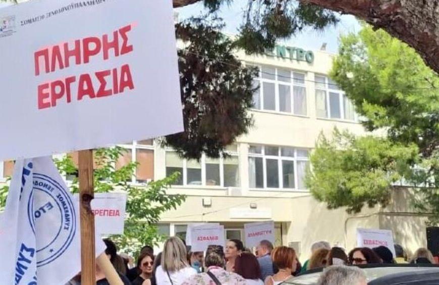 Κρήτη: Κινητοποιήσεις αύριο από εργαζομένους σε τουρισμό και επισιτισμό