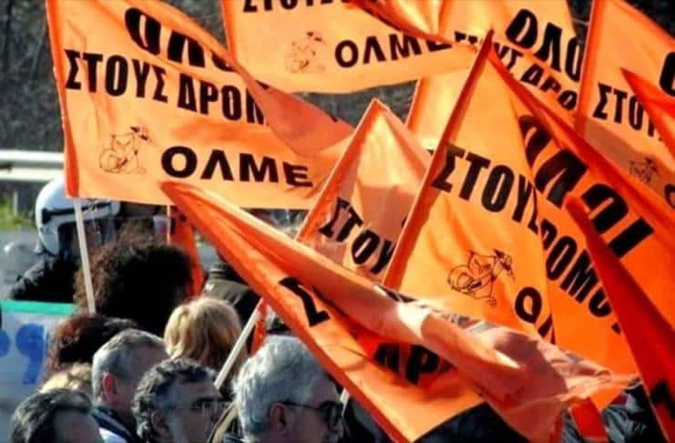 ΟΛΜΕ: Στηρίζουμε – συμμετέχουμε στις κινητοποιήσεις της ΟΕΝΓΕ την Τετάρτη 07/04/2021