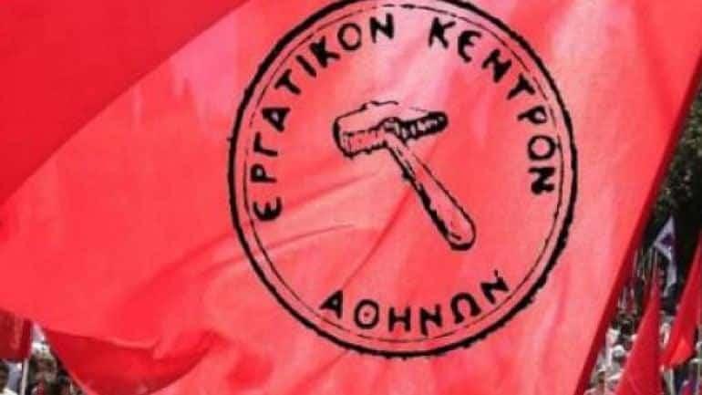 Μετά την κατακραυγή, το ΕΚΑ μετατρέπει τη στάση εργασίας σε 24ωρη Απεργία