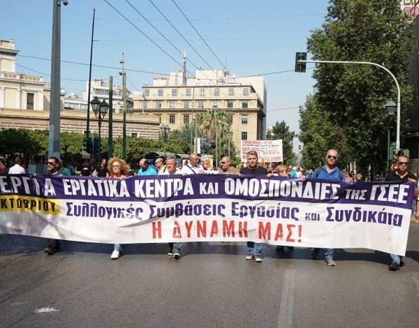 ΕΜΕΙΣ-ΑΡΚΙ: Διχαστικό το φαινόμενο των δύο διαφορετικών εξεδρών για την αυριανή απεργία