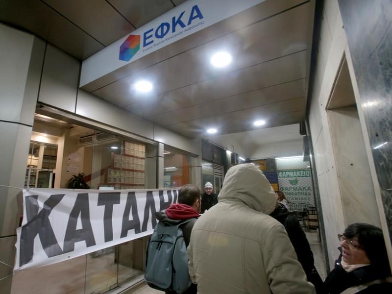 Άθλιες συνθήκες εργασίας στον ΕΦΚΑ – Κατάληψη στον Πειραιά λόγω έλλειψης κλιματισμού
