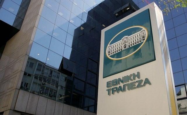 Εθνική Τράπεζα: Νέο κλείσιμο καταστημάτων και εθελουσία