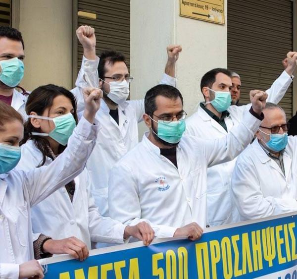 Ο βουλευτής της ΝΔ Μ. Σαλμάς απείλησε γιατρό επειδή «τόλμησε» να αναδείξει τις ευθύνες της κυβέρνησης