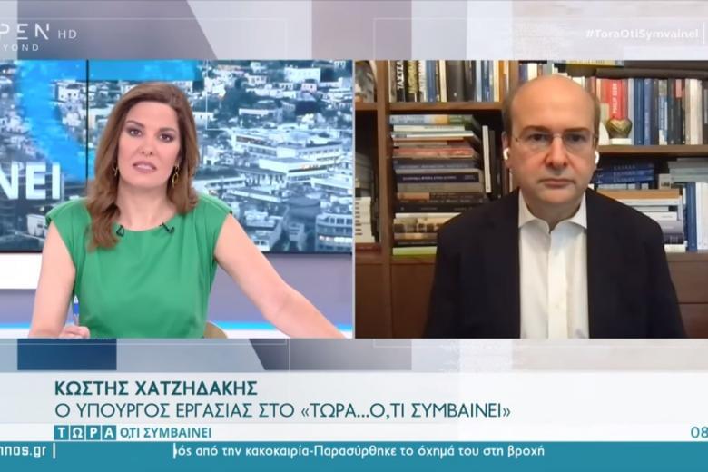 Χατζηδάκης για νέο εργασιακό: Θα γίνει ονομαστική ψηφοφορία για κάθε άρθρο ξεχωριστά
