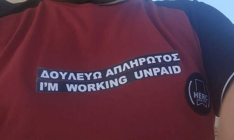 Απλήρωτοι εδώ και μήνες οι αρχαιοφύλακες-φορούν μπλουζάκια «δουλεύω απλήρωτος» - featured image