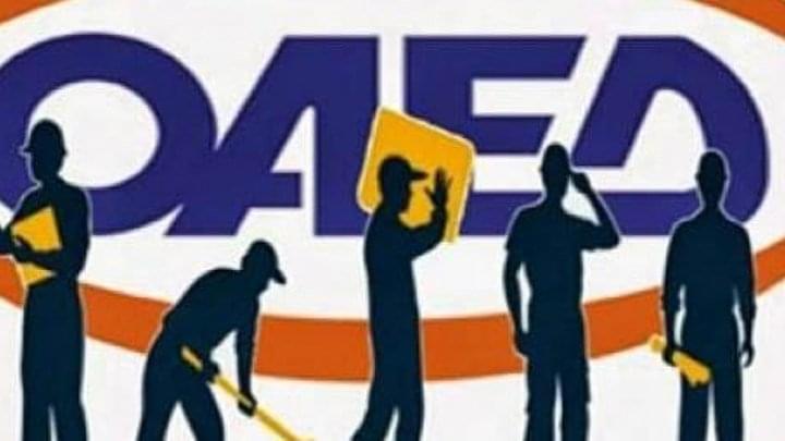 ΟΑΕΔ ειδικό εποχικό βοήθημα: Ξεκινούν την Τρίτη 14 Σεπτεμβρίου οι αιτήσεις