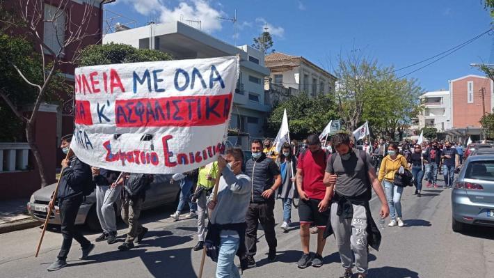 Συνεχίζεται ο αγώνας για την επαναπρόσληψη της εργαζόμενης σε ξενοδοχείο στον Πλατανιά