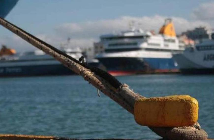ΠΝΟ: Συγκέντρωση διαμαρτυρίας στο υπουργείο Ναυτιλίας την Τρίτη