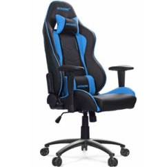 Gaming Chair Reviews 2016 Swing Lebanon Akracing Ergonomic Archives Chairs Ak 5015 Nitro Series Racing Style Office
