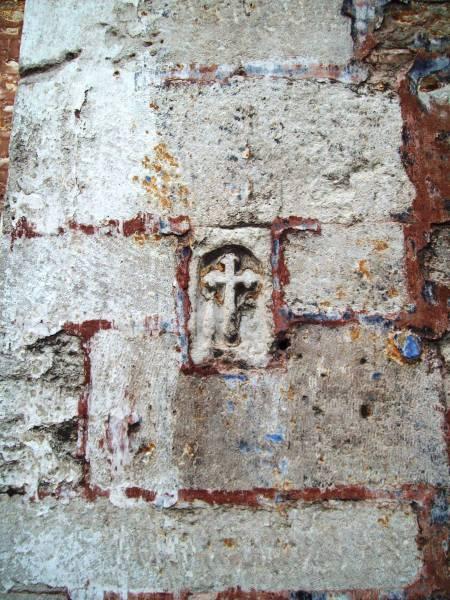 20-Edirnekapı Aya Yorgi Kilisesi Cephe Duvarlarındaki DevşirmeAntik Olmayan Devşirme Malzemelerden Biri