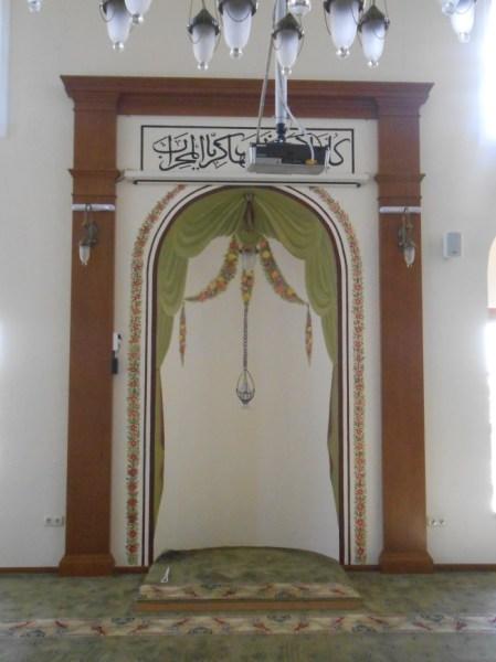 Cami Mihrabı