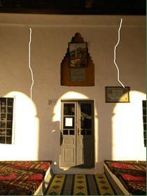 Uygulama öncesinde son cemaat (fotoğraf 20-21)
