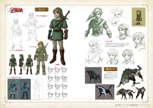 Link Concept Art