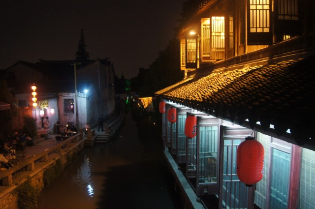Night scene: the canal at Ping Jiang Lu.