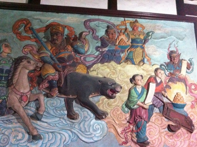 Mural in the Xuan Miao temple complex, Guan Qian Jie.