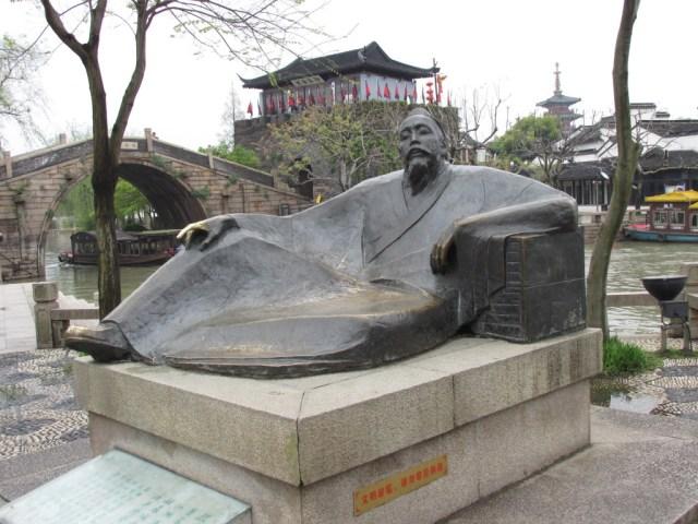 The poet Zhang Ji.