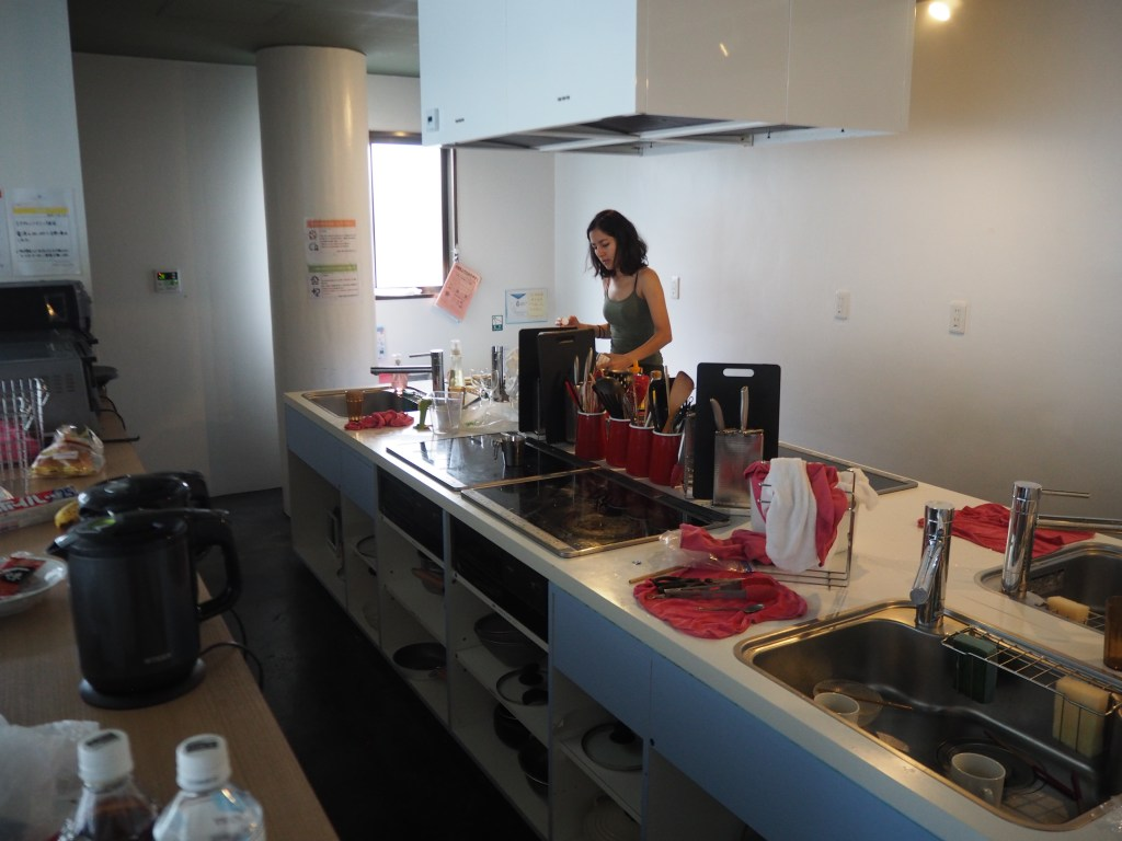 Finding a Sharehouse in Tokyo Guide - Erika's Travelventures