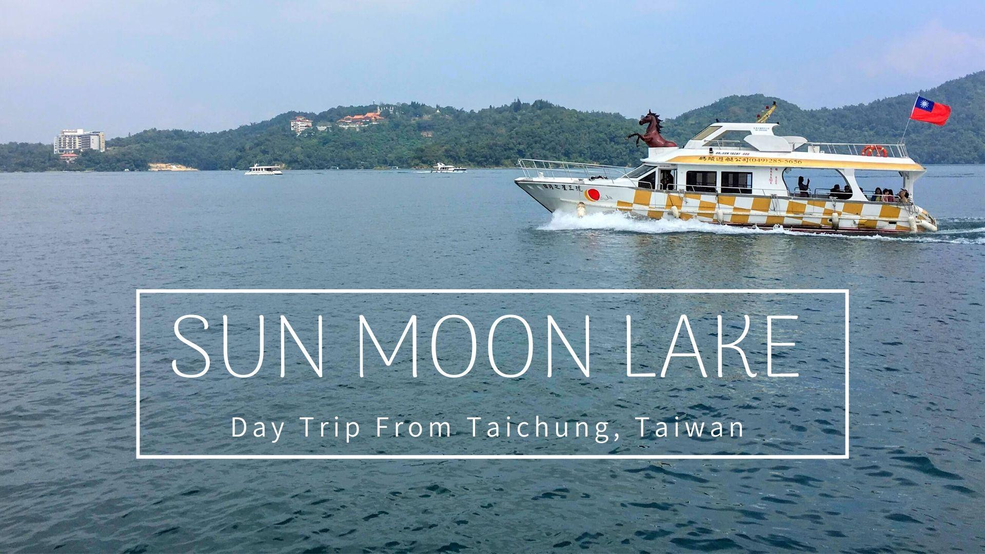 Sun Moon Lake Day Trip From Taichung Taiwan Erika S