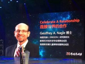 Dr. Nagle made several presentations on Erikson's work and U.S. early childhood teacher training practices in Bejing, Shanghai, and Xian.
