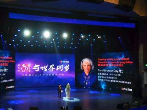 Dr. Day brings to China her expertise in teacher education, professional development, diversity and multicultural education, and cultural influences on development.