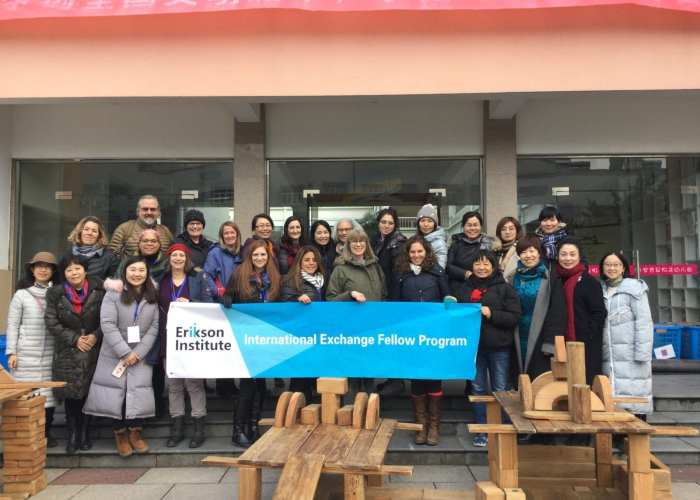 Erikson Institute International Exchange Fellow Program
