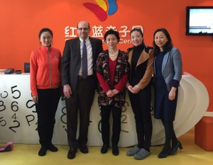 Dr. Nagle and Erikson Senior Vice President of Academic Affairs and Dean of Faculty Jie-Qi Chen, Ph.D., visit several RYB early education sites in China to observe practices, share insights, and learn from our global partner.