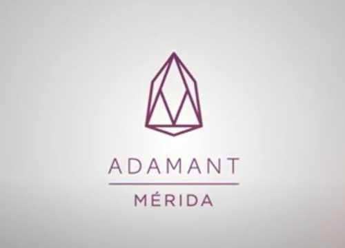 ADAMANT Mérida