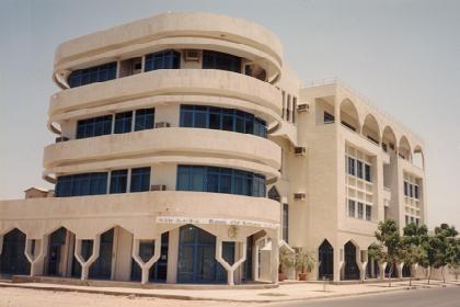 Massawa Gallery Red Sea Coastal Eritrea