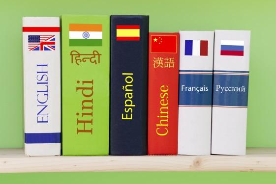 conoscere le lingue